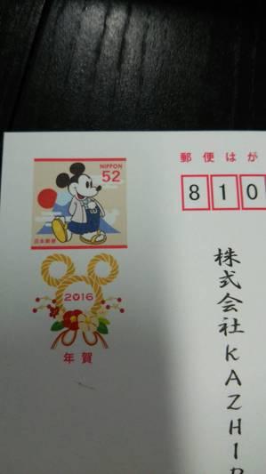 201619124926.jpg