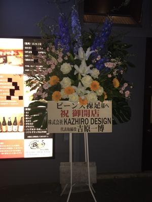 2016219113254.jpg
