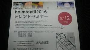 2016512161243.jpg