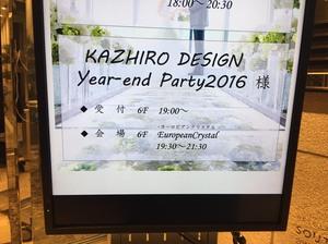 2016129165832.jpg
