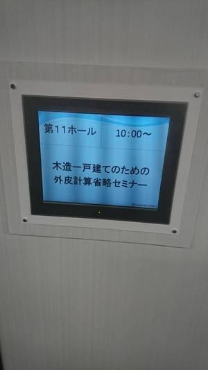 2017911173011.jpg