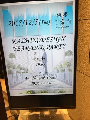 20171214134911.jpg