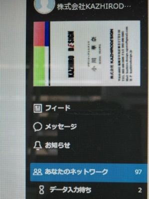 20171228144636.jpg