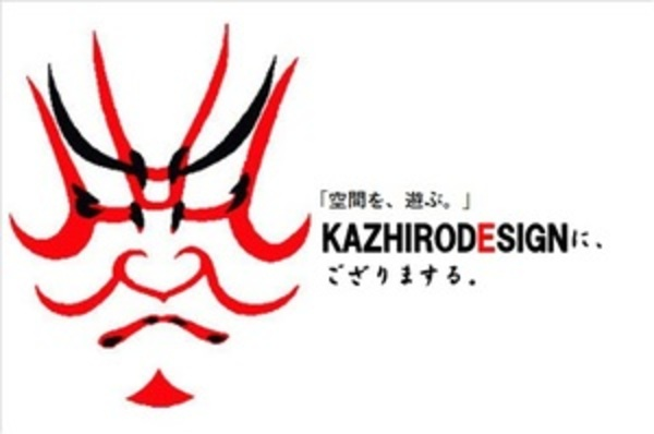 年末年始 の ご案内 | KAZHIRO DESIGNサムネイル